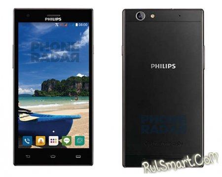 Philips представила смартфоны безопасные для глаз