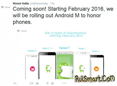 Линейка Huawei Honor обновится до Android 6.0 в феврале