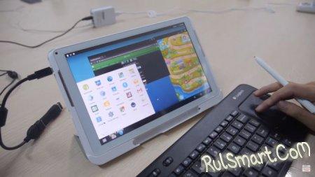 Light Biz OS: фирменная оболочка для Android от Rockchip