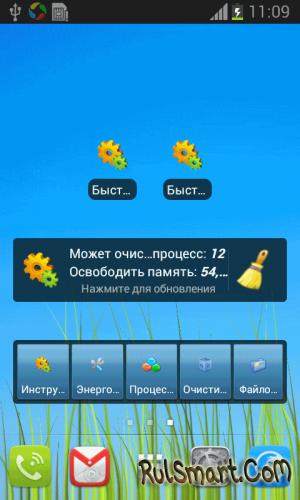 Программы для android 23