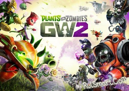 Plants vs. Zombies Garden Warfare 2 выйдет 23 февраля
