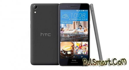 HTC Desire 728G: смартфон c поддержкой CDMA