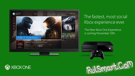 Консоль XBOX One получила Windows 10