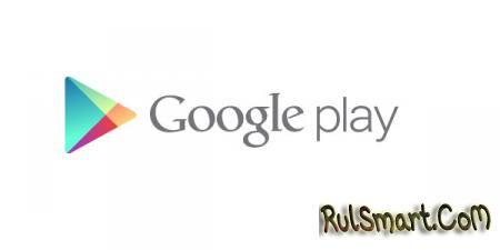 Google снижает минимальную стоимость приложений в Play маркет
