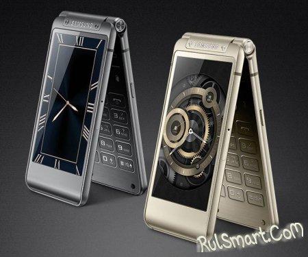 Samsung W2016: флагманская раскладушка