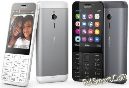 Nokia 230: простая звонилка за $55