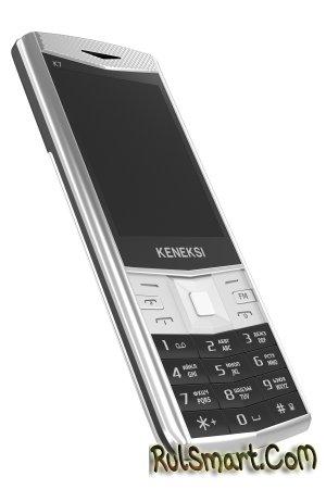 KENEKSI K7: звонилка со строгим дизайном