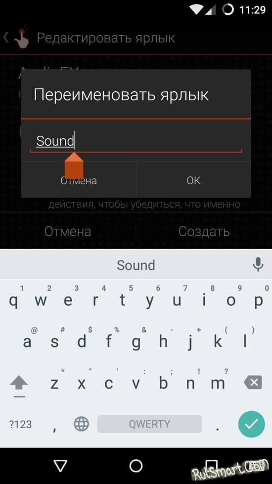 Как Поменять Значок Приложения В Android