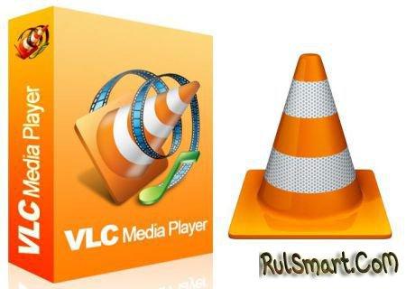 Выпущен проигрыватель VLC для Chrome OS