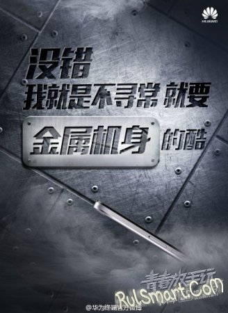 Huawei Enjoy 5S: металлический смартфон с Kirin 935