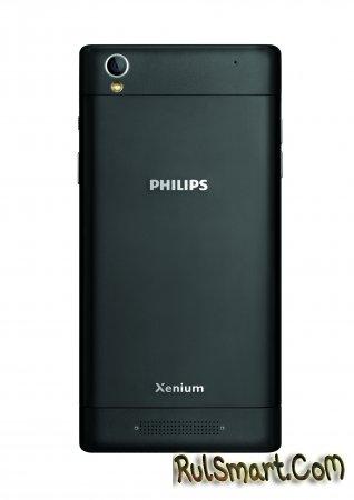Philips Xenium V787: долгожитель из авиационного алюминия