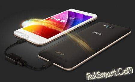 ASUS ZenFone Max: Snapdragon 410 и аккумулятор на 5000 мА/ч