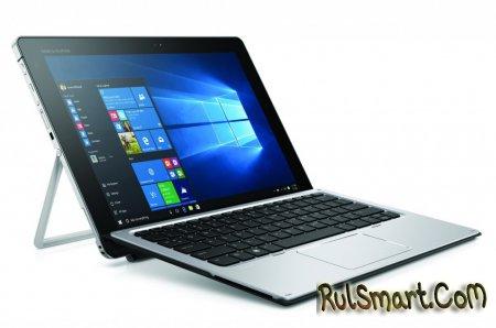 HP Elite x2 - главный конкурент Surface Pro