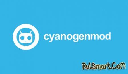 Для LG G2 вышли ночные сборки CyanogenMod 13