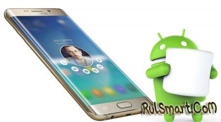 Стали известны планы Samsung по обновлению устройств