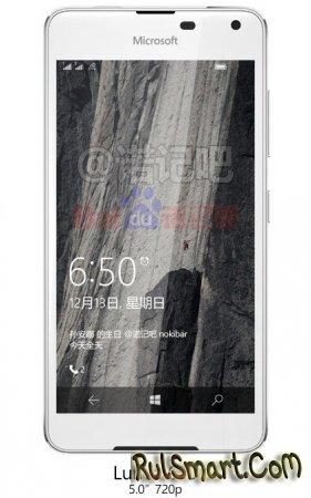 Опубликован рендер белой версии Lumia 650