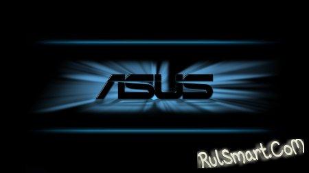 Устройства ASUS получат защиту от рекламы