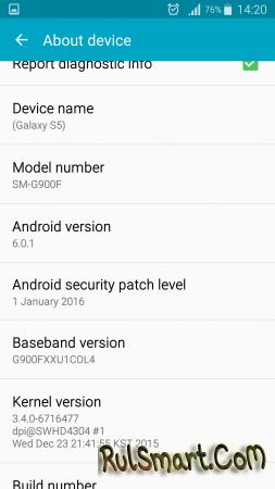 Samsung Galaxy S5 получает тестовую прошивку на Android 6.0.1