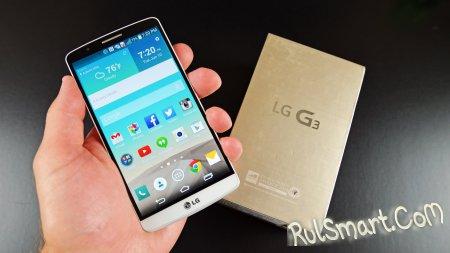 LG G3 пока не начал получать Android 6.0