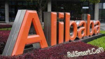Покупки с Aliexpress можно будет оплатить при получении