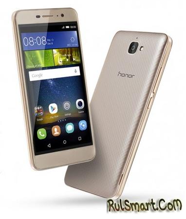 Официальный анонс Huawei Honor Holly 2 Plus