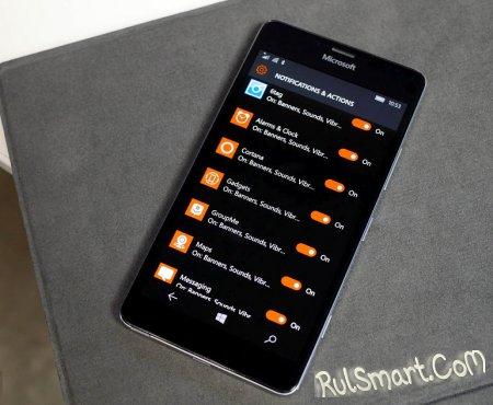 Как изменить звуки уведомлений на Windows 10 Mobile