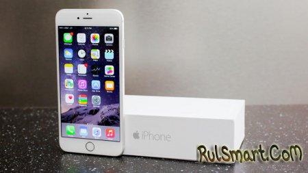 Каким будет новый iPhone 7?