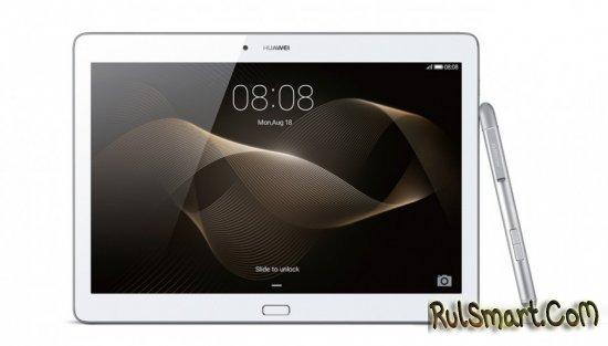 Huawei MediaPad M2 - планшет с активным стилусом
