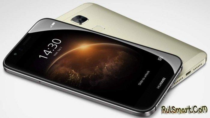 Huawei GX8 - смартфон с биометрическим сенсором