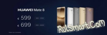 Huawei Mate 8 — грозный фаблет на Android 6.0