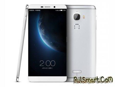 Letv Le Max Pro — первый смартфон на Snapdragon 820
