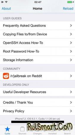 Хакерам удалось взломать iOS 9.2.1