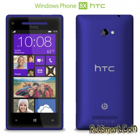 HTC 8X не будет обновлен до Windows 10 Mobile