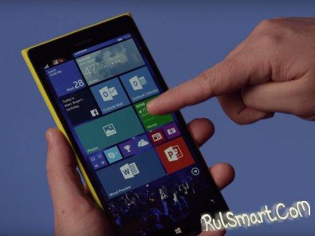 Установка Android-приложений на Windows 10 Mobile