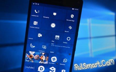 Как увидеть номер своего телефона на Windows 10 Mobile