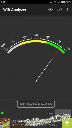 Обзор Xiaomi Redmi Note 2