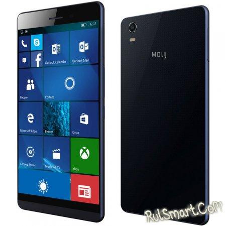 Coship Moly X — самый тонкий смартфон на Windows 10 Mobile