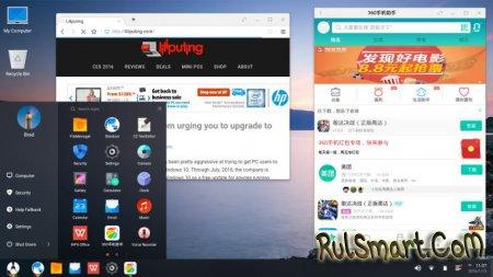 Phoenix OS — операционная система в стиле Windows 10