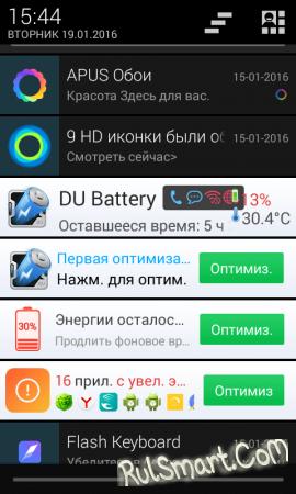 В прошивке смартфона Philips найден вирус