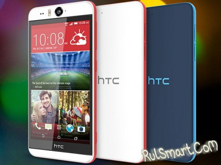 HTC Desire Eye получит Android 6.0