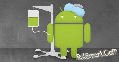 Новый вирус на Android шантажирует пользователей
