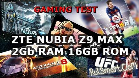 ZTE Nubia Z9 Max — тест смартфона в играх