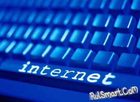 Россиянам обеспечат право на Интернет