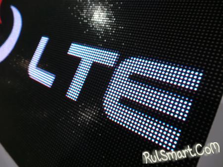 В России может появиться дешевый LTE-оператор