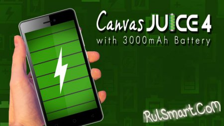 Micromax Canvas Juice 4 � ��������������� ��������