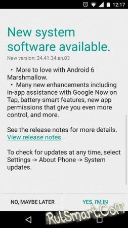 Motorola Moto G (2014) обновляется до Android 6.0