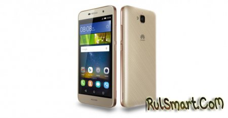 Huawei Y6 Pro — анонс смартфона