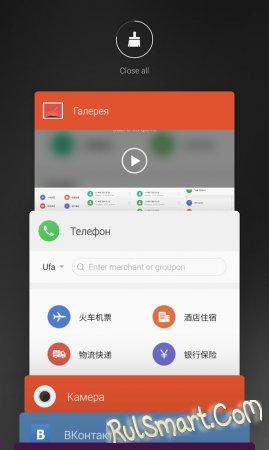 Flyme OS 5.1.3.0A — первое впечатление