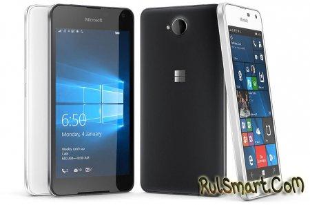 Microsoft Lumia 650 — новинка на Snapdragon 212