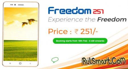 Ringing Bells Freedom 251 — смартфон за $4